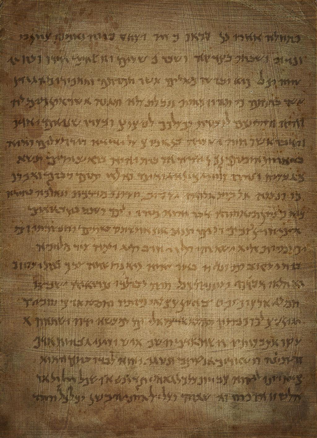 In Welcher Sprache Wurde Die Bibel Geschrieben