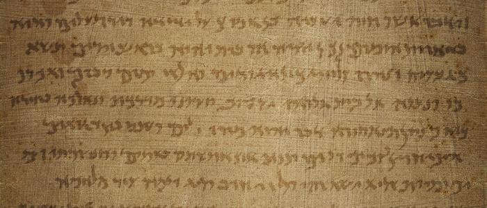 oud Hebreeuws schrift